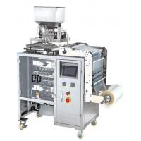 Cheap Automatic Granular Packing Machine / Pharmaceutical Packaging Machine With Multiple Lanes wholesale