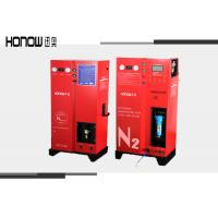 Cheap CE Nitrogen Tyre Inflation Equipment , Portable Nitrogen Generator For Tires wholesale