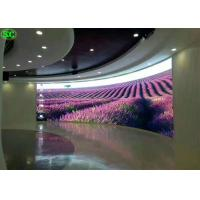 Cheap P6 Led Flashing Curve Indoor Full Color LED Display, 27777 Dots Per Square Meter wholesale