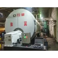 China WNS Series 8 Tons High Efficiency Oil Boiler Diesel Fired Water Tube Structure on sale