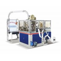 Cheap High Speed Disposable Paper Products Machine Paper Cup Maker Machine 0.6Mpa wholesale