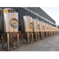 Buy cheap Micro Conical Fermentation Tank Stainless Steel SUS304 Material Polished Surface from wholesalers