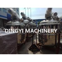 Cheap Bottom Magnetic Heated Pharmaceutical Mixing Tank Large Volume High Shear Agitator wholesale