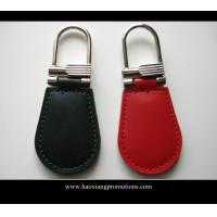Cheap Hot Sale Popular personalized unique leather keychain with custom logo wholesale
