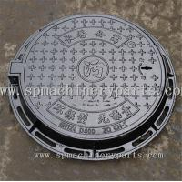 Cheap Custom best selling  EN124 D004 cast iron manhole cover with frame from China wholesale