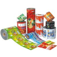 Cheap Personalized OEM PET PE Laminated Food Packaging Films wholesale