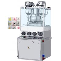 Cheap Double Layer Tablet Press Tablet Compression Machine Candy Milk Tablet wholesale