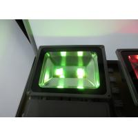 Buy cheap RGB Outdoor LED Flood Light 100W 30V Colorful 5 Years Warranty from wholesalers