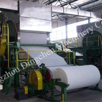 Cheap Model 1760 toilet paper roll making machine wholesale