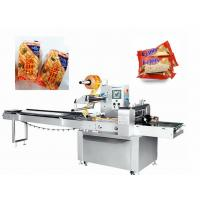 Cheap 3.2kw Chocolate Wrapping Machine Double Frequency Conversion Control wholesale