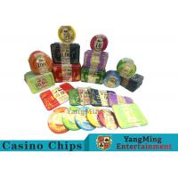Cheap Acrylic Plastic Deluxe Poker Set For 5 - 8 Players With 50 / 100mm Diameter wholesale