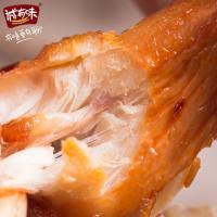 Buy cheap Cooked brine meat product chicken wing root small package party snack from wholesalers