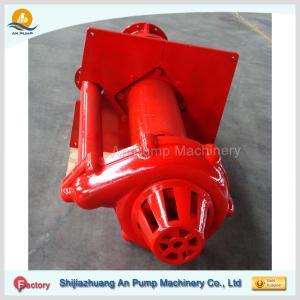 """Cheap 4"""" Submerged sand resistant slurry pump wholesale"""