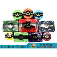Cheap New Design Bronzing Engraved Poker Set With Special Acrylic Materials wholesale