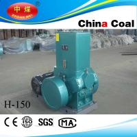 Cheap H150 rotary piston vacuum pump for vacuum metallurgy wholesale