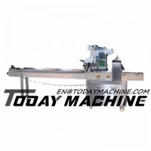 China Automatic horizontal wrapping machine on sale