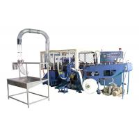 Cheap SCM-H1 120pcs/min High Speed Disposable Cup Making Machine, Automatic Paper Bowl Machinery wholesale