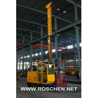 Buy cheap Cummins Engine Piston Portable Drilling Rig Machine For Mountainous Region Drilling from wholesalers
