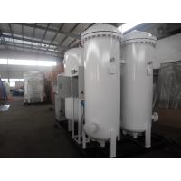 Chemical Industrial N2 Generation Plant , Nitrogen Generating Equipment 20Nm3/Hr