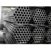Cheap Cold Drawn Seamless Alloy Steel Tube wholesale