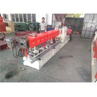 Cheap Co Rotating Parallel Double Screw Extruder For Pp Calcium Carbonate Filler Masterbatch wholesale