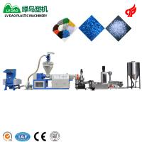 Cheap Custom Voltage Plastic Recycling Pellet Machine 55 - 75kw Power With PLC Control System wholesale