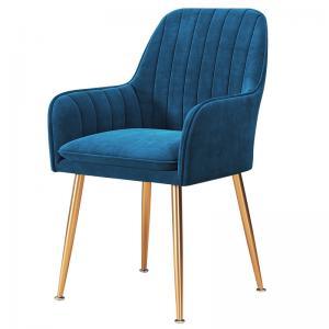 Cheap Blue Velvet Fabric Dining Chair Restaurant Dining Room Armchair Modern Simplicity wholesale