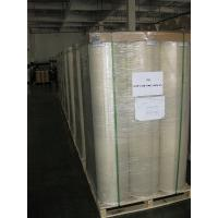 Cheap BOPP Matte film (15 microns) wholesale