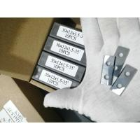 Buy cheap Cemented Tungsten Carbide Cuting Tools Blades For Wood Planning from wholesalers