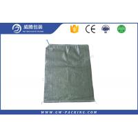 Cheap Professional pp woven pp bag In many styles garbage bags manufacturers for your selection wholesale