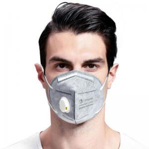 Cheap 15 * 20CM N95 Face Mask wholesale