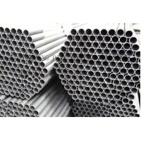 Cheap Small Diameter Cold Drawn Seamless Metal Tubes ASTM For Water Wall wholesale