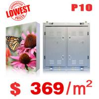 China free led display control software price list on sale