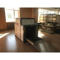 Cheap Multi Energy X Ray Security Scanner For Bus Station Colorful Image AT8065 wholesale