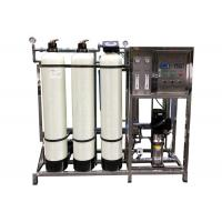 China 220v FRP Softener Filter Reverse Osmosis Water Purification For Drinking 500LPH on sale