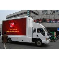 Cheap 220V / 50HZ P10 IP65 Electronic Moving Video Led Mobile Billboard on Vehicles For Exhibition wholesale