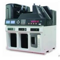 Cheap Banknote Sorter and Binder wholesale