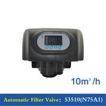 Cheap Electric Auto Water Flow Control Valve 10 M3/H Max Flow Rate 53510(N75B1) wholesale