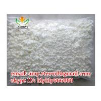 Methenolone Enanthate / Safe Aromatizing Primobolan Steroid Without Side Effects Assay 99.1% Enterprise Standard
