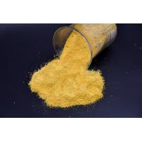 Cheap Nootropic Use Pale Yellow Raw Powder Material Of Huperzine A For Brain Health Cas 102518-79-6 wholesale