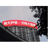 Cheap Flexible Led Billboard Display Outdoor LED Strip Curtain RGB Wide Viewing Angle wholesale