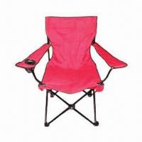 Cheap Beach Chair with Cooler Bag and PP Webbing, Available in Various Colors wholesale