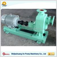 Cheap self priming centrifugal high suction lift pumps wholesale