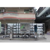 Buy cheap Pure Water RO Water Treatment Plant / Reverse Osmosis Water Filter Machine from wholesalers