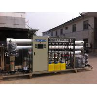 Cheap Double Stage Reverse Osmosis Water Purification Machine Edi Pure Water Machine wholesale