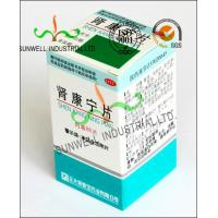 Cheap Insulated Medicine Bottle Packaging Boxes , 250G Cardboard Storage Boxes wholesale