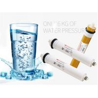 Cheap Water Treatment Plant Water Purifier Membrane Anti - Aging With Long Service Life wholesale