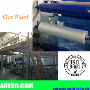 Cheap sticky mat white/blue 24 x36 cm wholesale