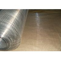 China industrial SS galvanized steel welded wire mesh fencing panels 100mmx100mm on sale