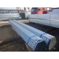 Cheap 1/2-8.Hot dip galvanized steel pipes and tube , wholesale